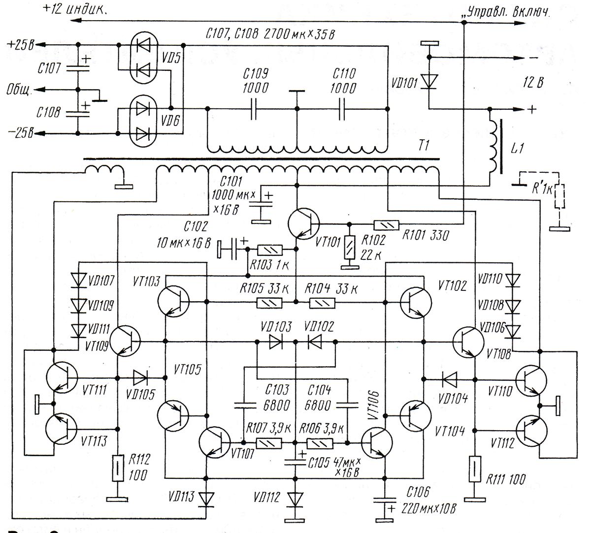 Схема стабилизированного блока питания автомобильного усилителя звука Monacor НРВ 150