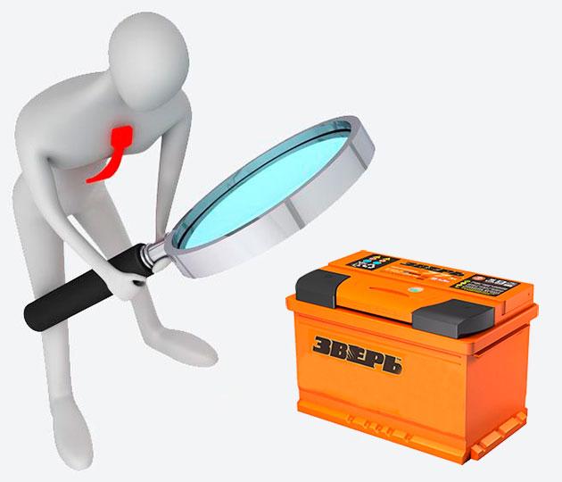 Контроль параметров автомобильного аккумулятора во время зарядки