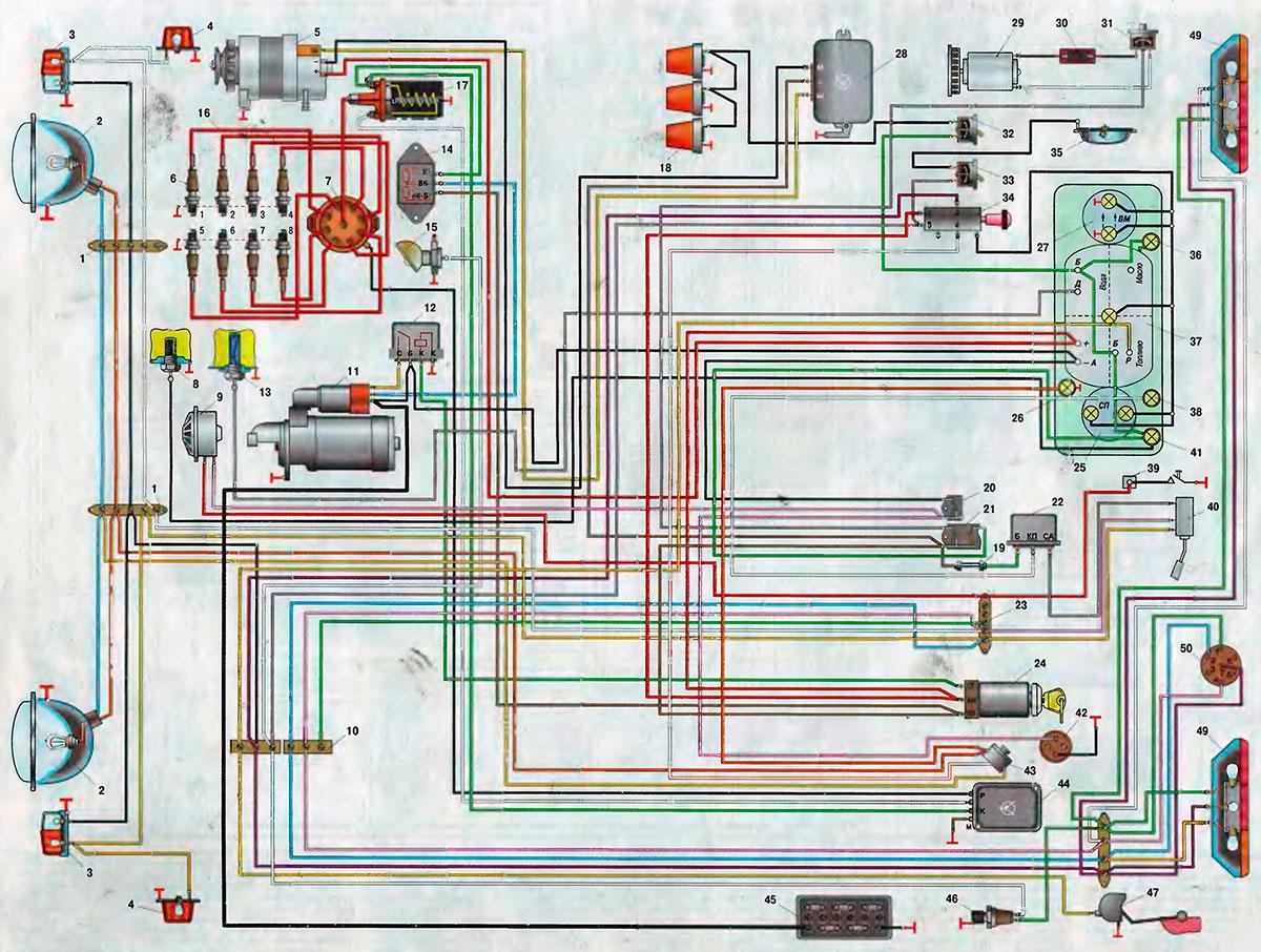 Схема электрооборудования зил 130 цветная