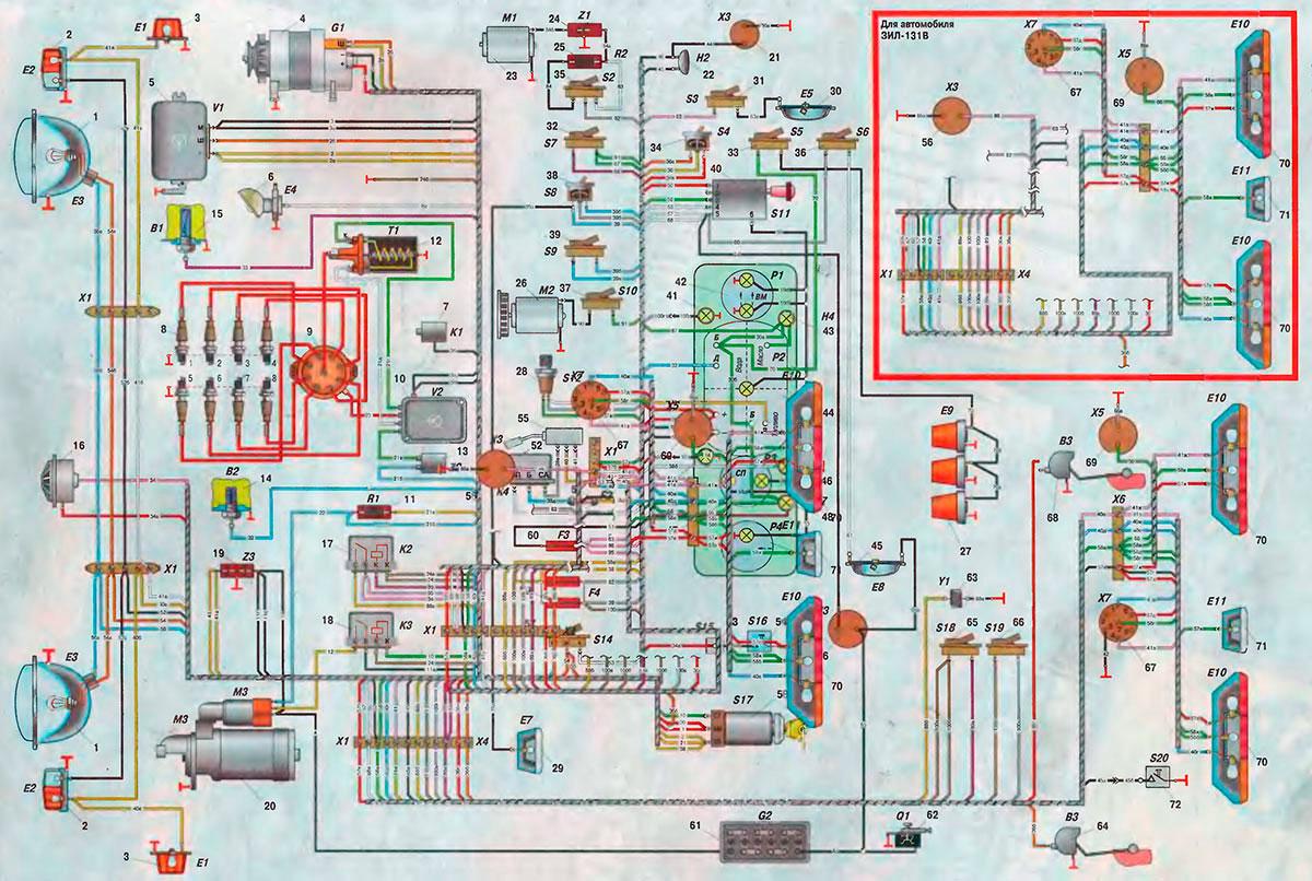 Цветная схема электропроводки и электроники ЗИЛ-131
