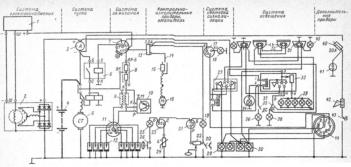 схема электрооборудования автомобиля ЗИЛ-130