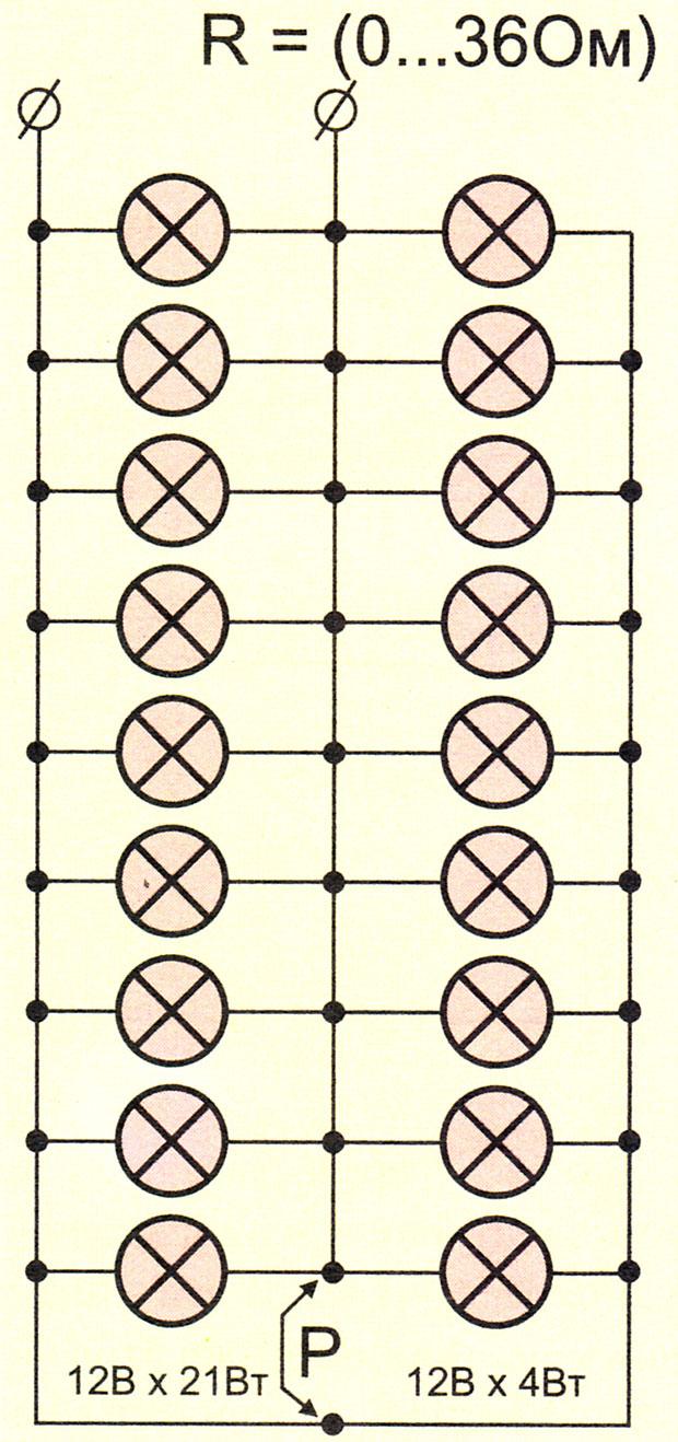 Схема лампового реостата для зарядно-разрядного устройства
