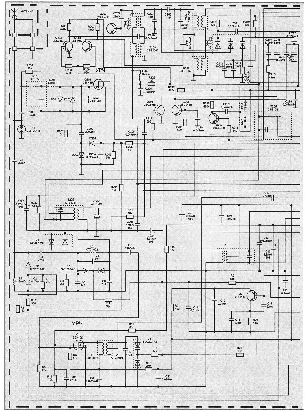Принципиальная схема автомагнитолы Pioneer KE-2730