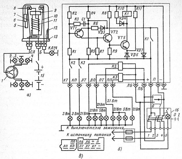 Схема реле поворотов автомобиля