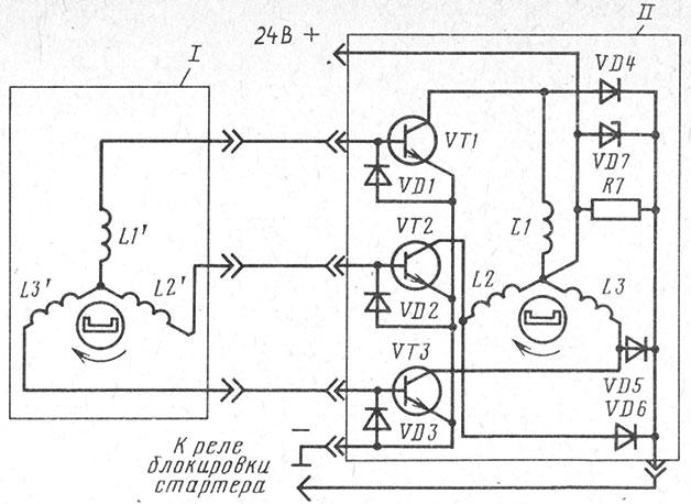 Принципиальная электрическая схема автомобильного тахометр с электроприводом