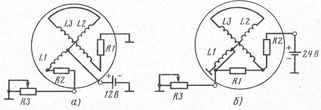 принципиальные схемы магнитоэлектрических указателей уровня топлива в баке