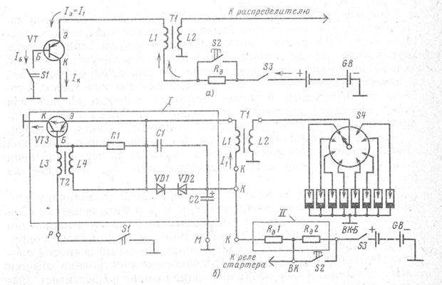 Принципиальная схема автомобильной контактно-транзисторной системы зажигания