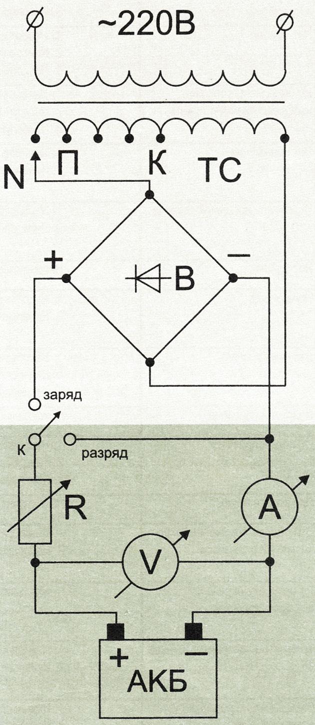 Простая схема зарядно-разрядного устройства для автомобильного аккумулятора