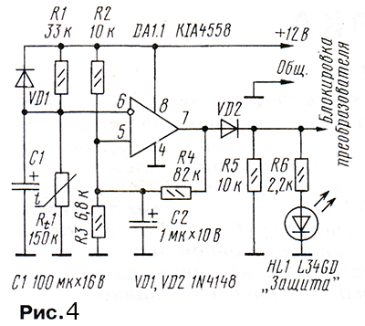 схема устройства термозащиты в автомобильном усилителе звука
