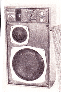 Легендарная акустическая система 35АС-013 - схема, характеристики, принцип работы
