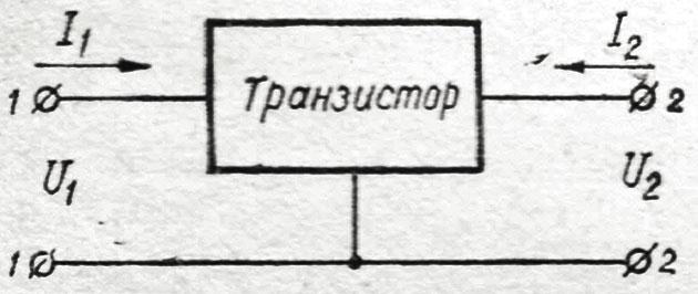 Схема четырехполюсник эквивалентного транзистору