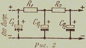 Сглаживающий Г-образный двухзвенный RC фильтр