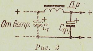 Г-образный индуктивно-емкостный фильтр