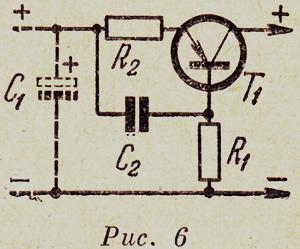 Фильтр с транзистором
