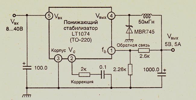 Типовая схема включения микросхемы LT1074
