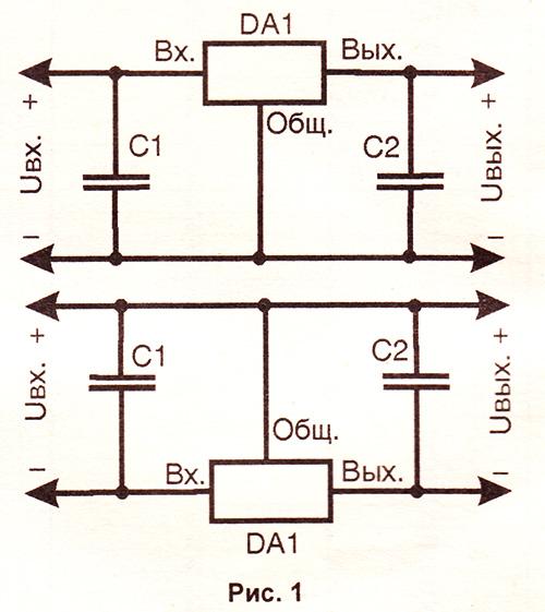 Схема включения стабилизатора напряжения на фиксированное выходное напряжение