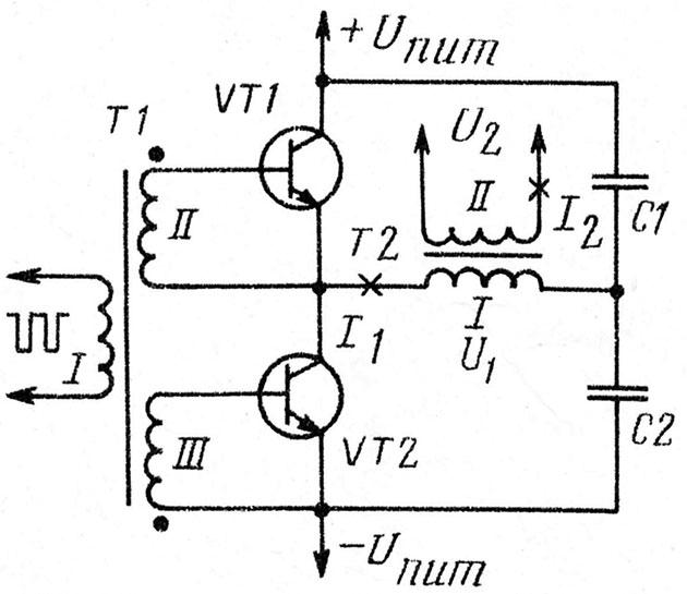 Как рассчитать трансформатор для импульсного блока питания