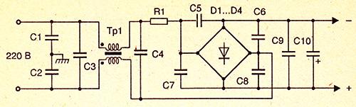Типовая схема сетевого фильтра и выпрямителя