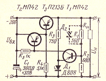 схемы компенсационных стабилизаторов напряжения на транзисторах