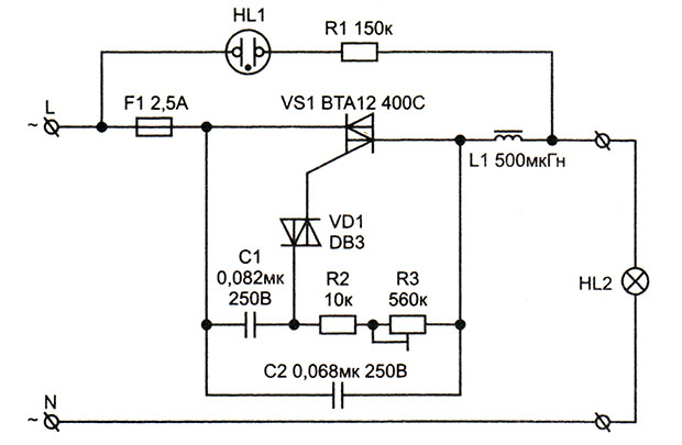 Схема диммера - регулятора мощности с фазоимпульсным управлением для ламп накаливания