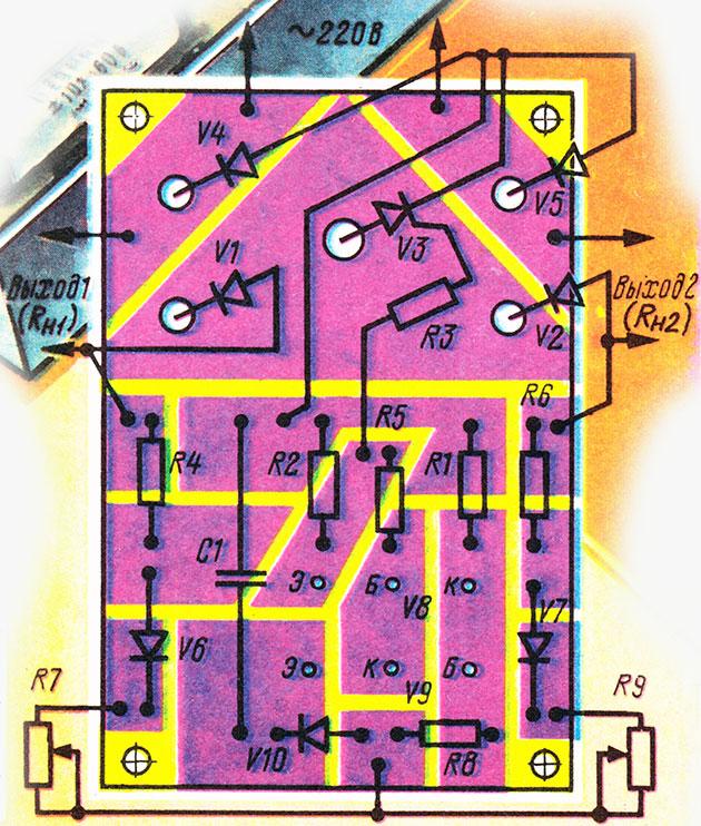 Печатная плата двухканального регулятора мощности на тиристоре