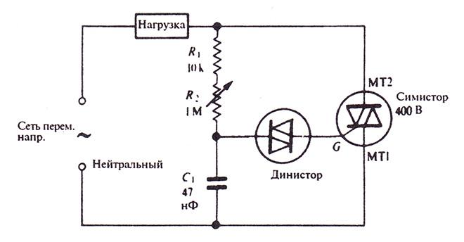 Простейшая схема регулировки яркости лампы на симисторе с фазовым управлением