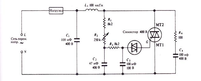 Симисторный регулятор мощности с широким диапазоном регулировки и встроенным подавлением помех