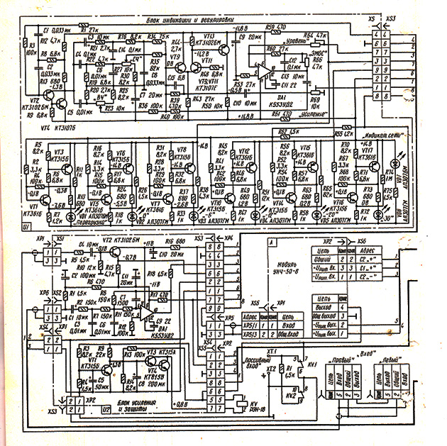 системы 35АС-013
