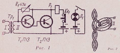 Простая схема сигнализатора потребления электроэнергии