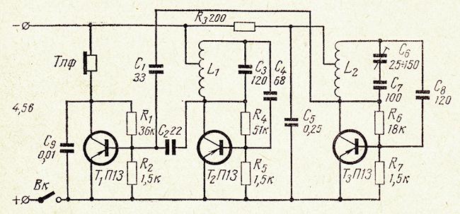 Простая схема металлоискателя