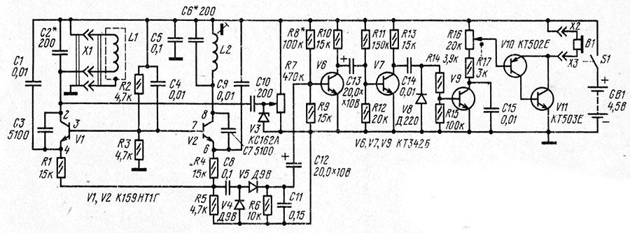 Простая схема простого металлоискателя на одной микросхеме который можно собрать своими руками