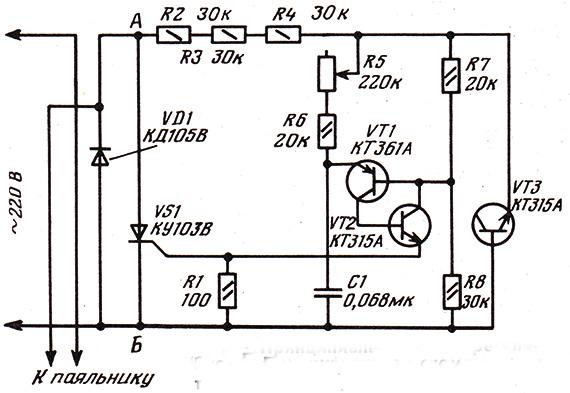 Простая схема регулятора мощности для паяльника