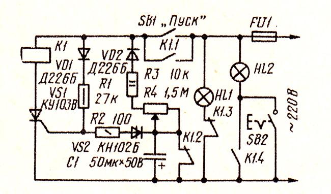 Принципиальная схема электронного реле времени