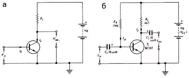 Простые схемы усилителей напряжения на биполярном транзисторе