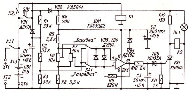 Схема устройства автоматического контроля зарядки и разрядки автомобильного аккумулятора