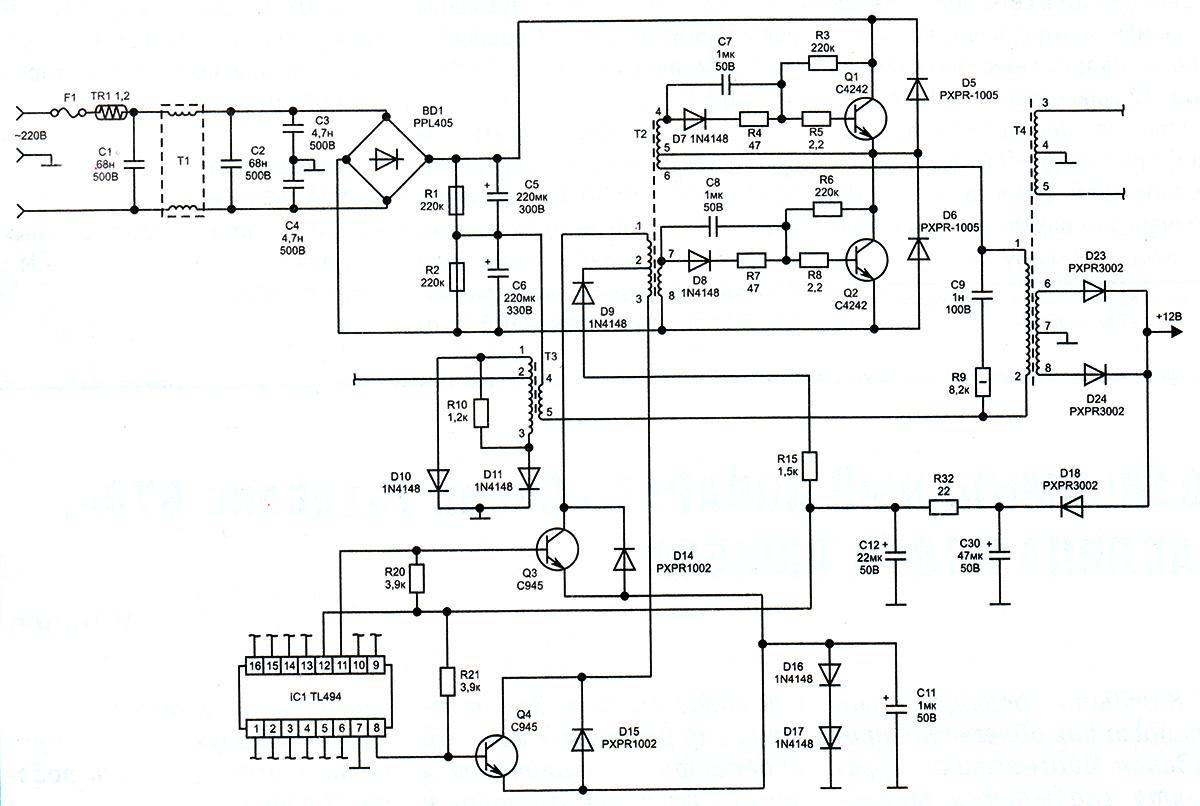 Принципиальная схема блока питания стационарных компьютеров