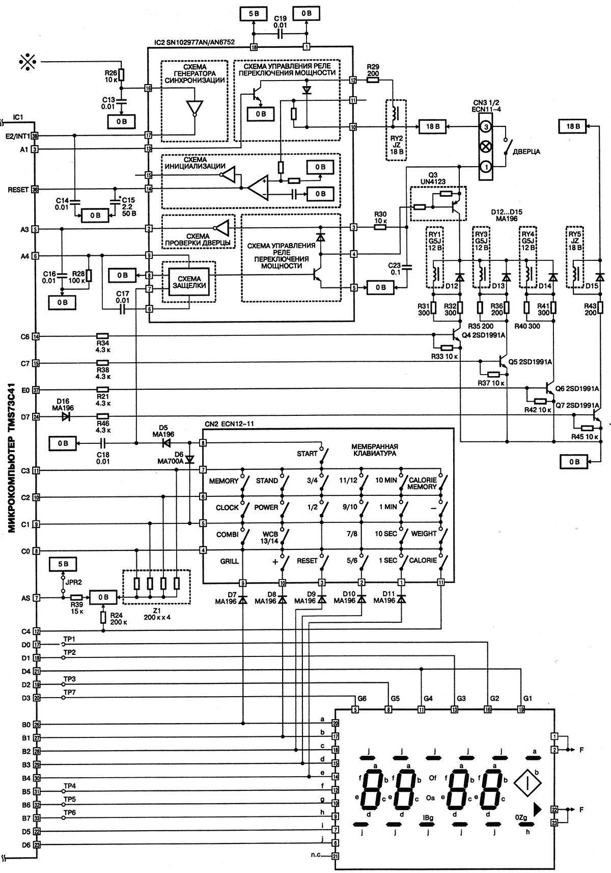 схема блока управления микроволновки Panasonic NN-K652