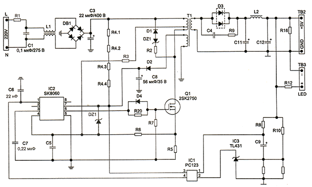 Схема блока питания коммутатора Compex SXP1210 на микросхеме SK8060