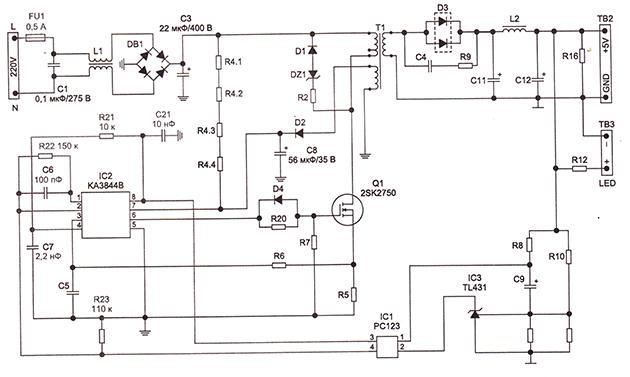Схема импульсного блока питания на на базе ШИМ-контроллера UC3844