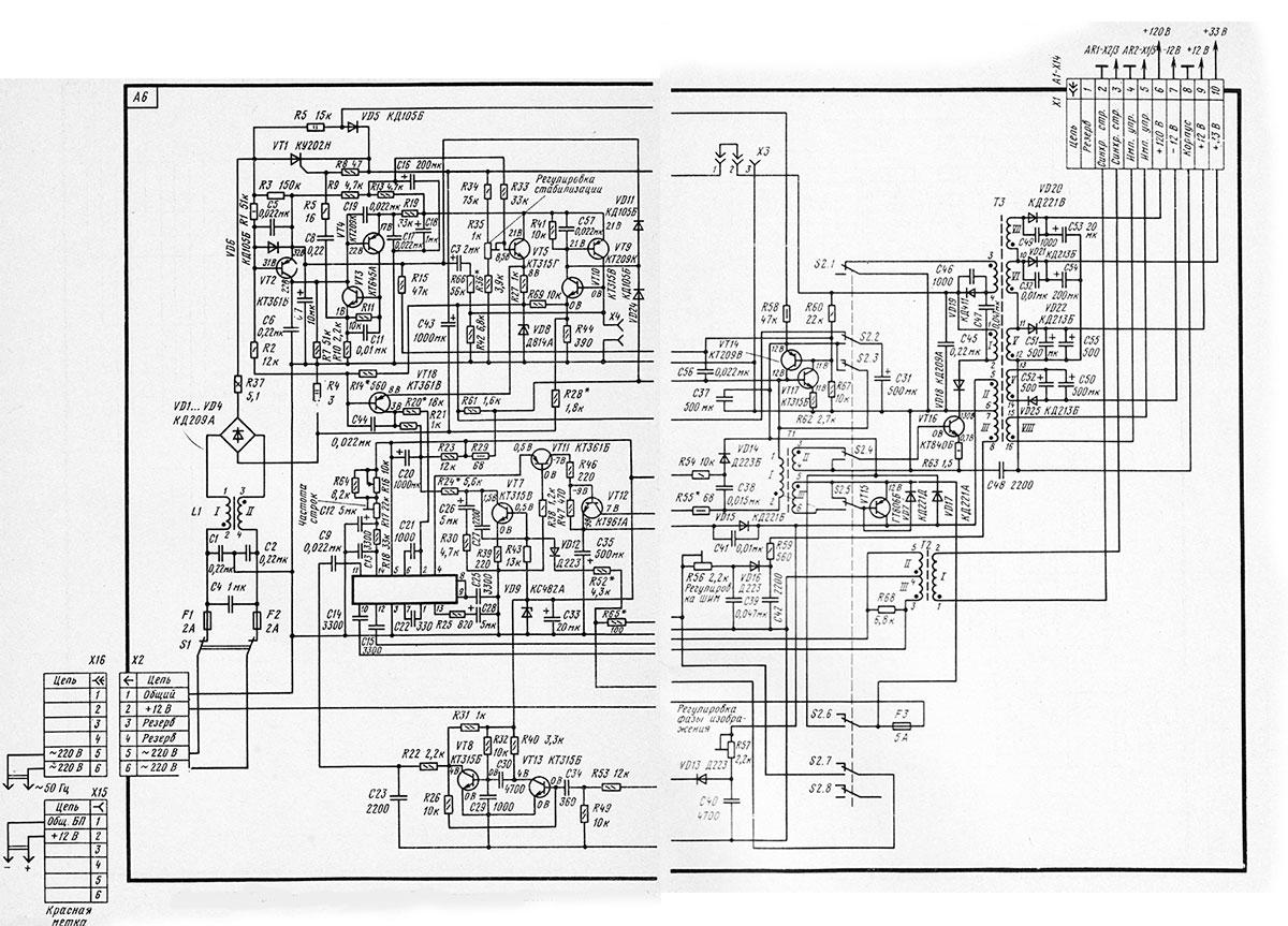Схема импульсного блока питания телевизора Электроника Ц432