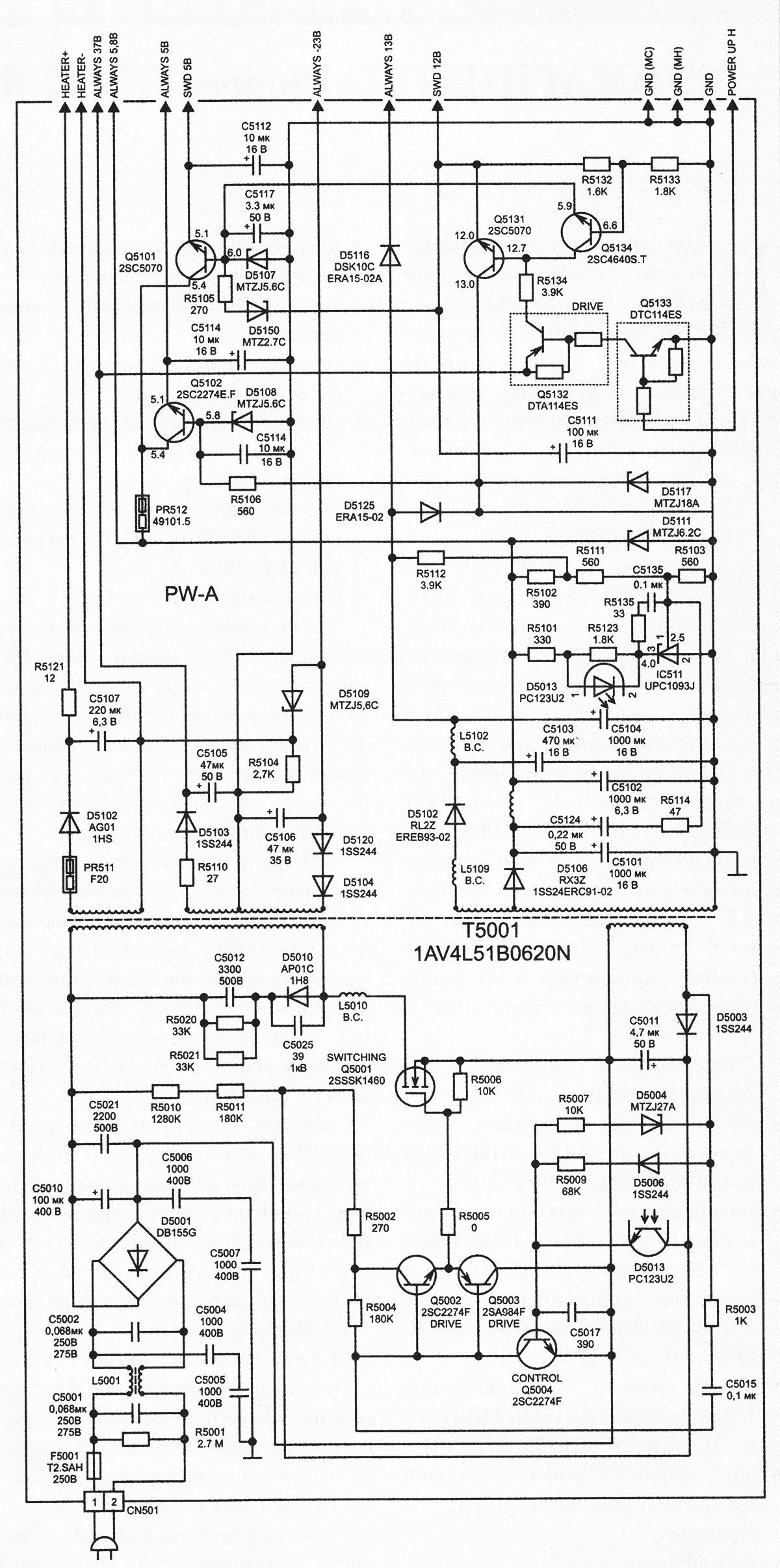 Схема блока питания Видеомагнитофоны Sanyo VHR 670, Sanyo VHR 680