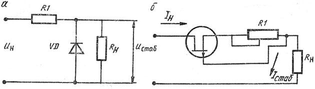 Схемы параметрического стабилизатора напряжения и стабилизатора тока