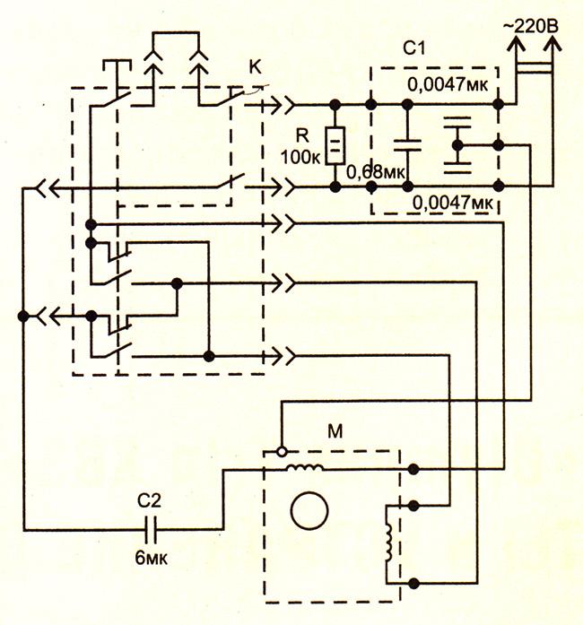 Электрическая схема стиральной машины Мини-Вятка