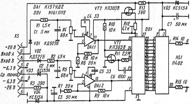 Принципиальная схема электронного индикатора уровня выходной мощности усилителя Радиотехника У-101 и защиты громкоговорителей