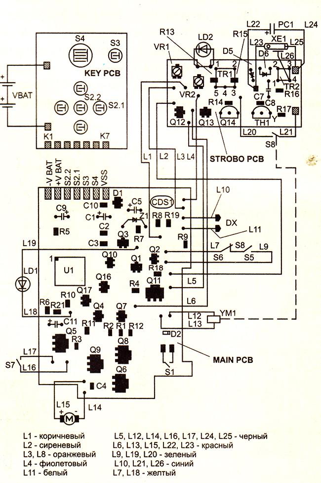 Монтажная схема фотоаппарата Olympus Trip XB3 - печатные платы с расположением электронных компонентов