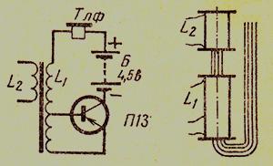 Простая схема генератора для проверки индуктивности