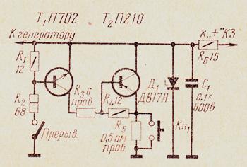 Схема блока электронного зажигания мотоциклов Ковровец
