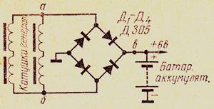 Схема выпрямителя для электронного оборудования мотоциклов и мотороллеров с генераторами переменного тока