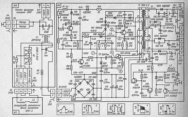 электрическая схема блока питания телевизора ЗУСЦТ