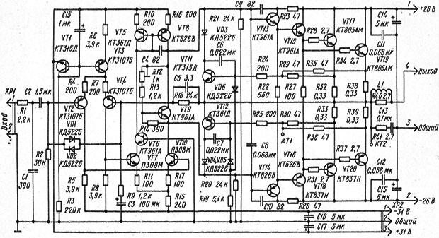 Принципиальная схема унифицированных модуле УНЧ-50-8 усилителя Радиотехника У-101